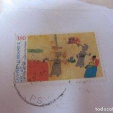 Sellos - SELLO USADO GRECIA - 132857846