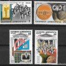Sellos: GRECIA 1987. 150 ANIVERSARIO UNIVERSIDAD DE ATENAS. YT 1636-39 NUEVO (MNH) . Lote 132929074