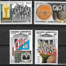 Sellos: GRECIA 1987. 150 ANIVERSARIO UNIVERSIDAD DE ATENAS. YT 1636-39 NUEVO (MNH). Lote 132929074