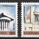 Sellos: GRECIA 1987. CAPITELES ARQUITECTURA GRIEGA CLÁSICA. YT 1643-46 NUEVO (MNH). Lote 132931774