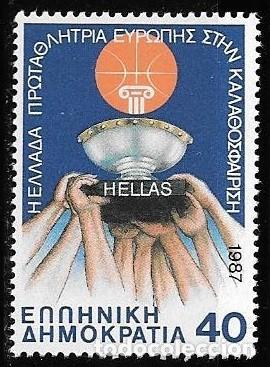 GRECIA 1987. VICTORIA DE GRECIA EUROPEO DE BALONCESTO. YT 1649 NUEVO (MNH) (Sellos - Extranjero - Europa - Grecia)