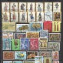 Sellos: G518-LOTE SELLOS GRECIA SIN TASAR,SIN REPETIDOS,ESCASOS. -GREECE STAMPS LOT WITHOUT PRICING WITHOUT . Lote 135594330