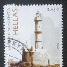 Sellos: 2009 GRECIA FAROS CHANIA CRETA. Lote 142615962