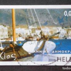 Sellos: 2008 GRECIA ISLAS GRIEGAS CHIOS. Lote 142616266