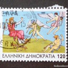 Sellos: 1995 GRECIA MITOLOGÍA GRIEGA JASÓN Y LOS ARGONAUTAS. Lote 142616650