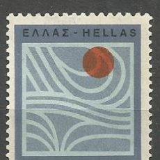 Sellos: GRECIA YVERT NUM. 887 ** SERIE COMPLETA SIN FIJASELLOS. Lote 142988426