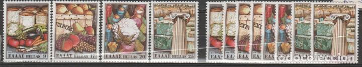 GRECIA 1981.CAT.YT.1419/1422.TRES SERIES COMPLETAS. (Sellos - Extranjero - Europa - Grecia)