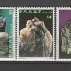 Sellos: GRECIA 1980.CAT.YT.1404/1410.. Lote 146025398