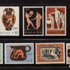 Sellos: GRECIA 1964 IVERT 841/47 *** JUEGOS OLIMPICOS DE TOKYO - DEPORTES. Lote 148526790
