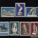 Sellos: GRECIA 1967 IVERT 914/20 *** OBRAS DE ESCULTURAS MODERNAS GRIEGAS . Lote 148528586