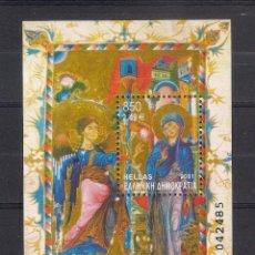 Sellos: 189 - GRECIA 2001 ** MNH EL CRISTIANISMO EN ARMENIA, 1700TH ANIVER. Lote 149612458