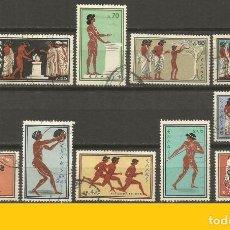 Sellos: GRECIA JUEGOS OLIMPICOS DE ROMA YVERT NUM. 713/723 SERIE COMPLETA USADA. Lote 149696270