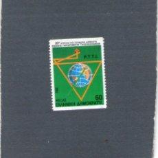Sellos: SELLO - GRECIA - AÑO 1988 - SINDICATO ADMINISTRACIÓN POSTAL - SIN USAR.. Lote 151097150