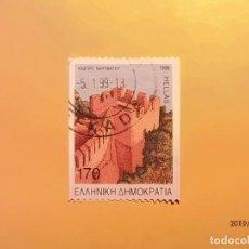 Sellos: GRECIA 1998 - HELLAS - CASTILLO.. Lote 151424590