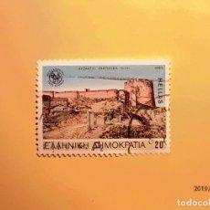 Sellos: GRECIA 1985 - HELLAS - CASTILLO.. Lote 151425174