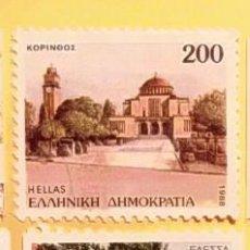 Sellos: GRECIA - HELLAS - PAISAJES Y MONUMENTOS.. Lote 151425362