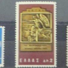Sellos: GRECIA - 1 SERIE IVERT 865-67 (3 VALORES) - 24º JUEGOS DE LOS BALCANES 1965 - NUEVO GOMA ORIGINAL. Lote 151470358