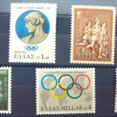 Sellos: GRECIA - 1 SERIE IVERT 944-50 (7 VALORES) - JUEGOS DE LOS BALCANES 1968 - NUEVO GOMA ORIGINAL. Lote 151470522