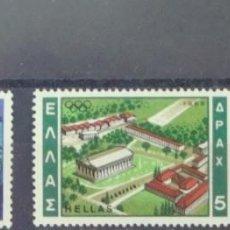 Sellos: GRECIA - 1 SERIE IVERT 971-73 (3 VALORES) - JUEGOS OLIMPICOS DE MEXICO 1968 - NUEVO GOMA ORIGINAL. Lote 151472334