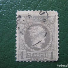 Sellos: GRECIA, 1886 MERCURIO, YVERT 63. Lote 151964330