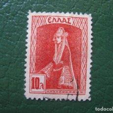 Sellos: GRECIA, 1927 YVERT 349. Lote 151969626