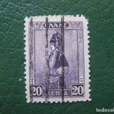 Sellos: GRECIA, 1927 YVERT 350. Lote 151969858