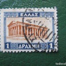 Sellos: GRECIA, 1927 TEMPLO DE TESEO, YVERT 355. Lote 151970702