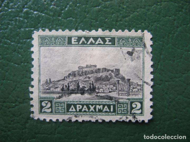GRECIA, 1927 ACROPOLIS, YVERT 356 (Sellos - Extranjero - Europa - Grecia)