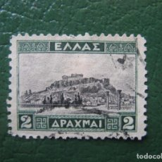 Sellos: GRECIA, 1927 ACROPOLIS, YVERT 356. Lote 151970946