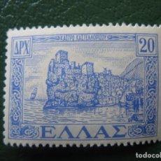 Timbres: GRECIA, 1947 CASTELLORIZO, YVERT 553. Lote 151973582