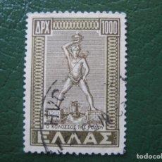 Timbres: GRECIA, 1947 COLOSO DE RODAS, YVERT 561. Lote 151974742