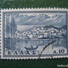 Sellos: GRECIA, 1961 YVERT 726. Lote 151983014