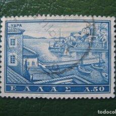 Sellos: GRECIA, 1961 YVERT 728. Lote 151983086