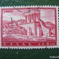 Sellos: GRECIA, 1961 YVERT 733. Lote 151983190