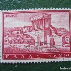 Sellos: GRECIA, 1961 YVERT 733. Lote 151983314