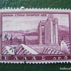 Sellos: GRECIA,1961 YVERT 737 . Lote 151983434