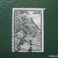 Sellos: GRECIA, 1961 YVERT 738. Lote 151983534