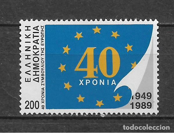 "GRECIA 1989 ** NUEVO SC 1663 200D FLAG, ""40"" - 2/31 (Sellos - Extranjero - Europa - Grecia)"