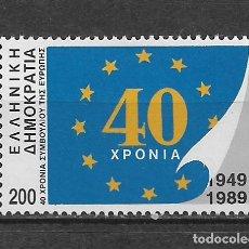 """Sellos: GRECIA 1989 ** NUEVO SC 1663 200D FLAG, """"40"""" - 2/31. Lote 152524430"""