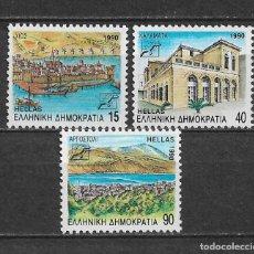 Sellos: GRECIA 1990 ** NUEVO - 2/31. Lote 152524726