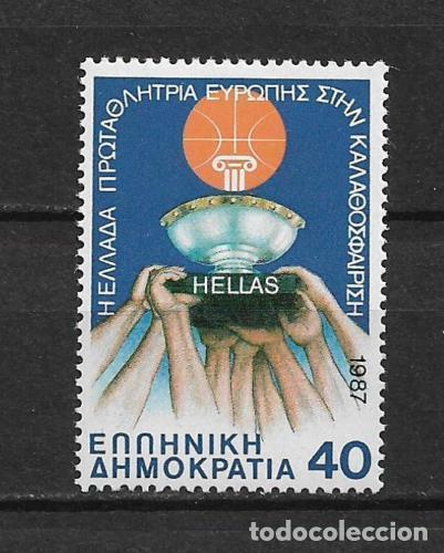 GRECIA 1987 ** NUEVO 0.90 BALONCESTO - 2./34 (Sellos - Extranjero - Europa - Grecia)