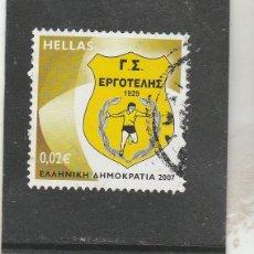 Sellos: GRECIA 2007 - MICHEL NRO. 2440 - USADO -. Lote 152873088