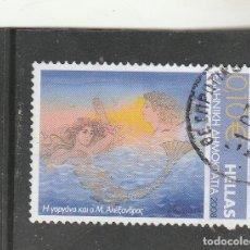 Sellos: GRECIA 2008 - MICHEL NRO. 2487 - USADO -. Lote 152873426