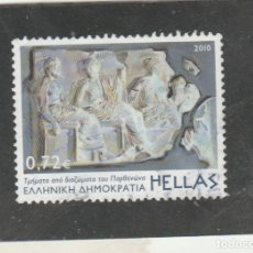 Sellos: GRECIA 2009 - MICHEL NRO. 2557 - USADO -. Lote 152874568