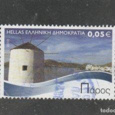 Sellos: GRECIA 2010 - MICHEL NRO. 2573 - USADO -. Lote 152874622