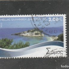 Sellos: GRECIA 2010 - MICHEL NRO. 2580 - USADO -. Lote 152874800