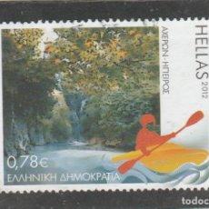 Sellos: GRECIA 2012 - MICHEL NRO. 2676 - USADO -. Lote 152877136