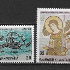 Sellos: GRECIA 1985 ** MNH SC 1532-1535 (4) - 2/34. Lote 153386206
