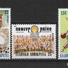 Sellos: GRECIA 1987 ** MNH SC 1591-1593 (3) 2.90 DEPORTES BALONCESTO - 2/34. Lote 153386402
