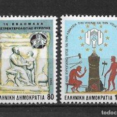 Sellos: GRECIA 1992 ** MNH SC 1734 Y 1736 - 2/34. Lote 153387258